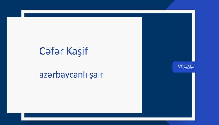 Cəfər Kaşif