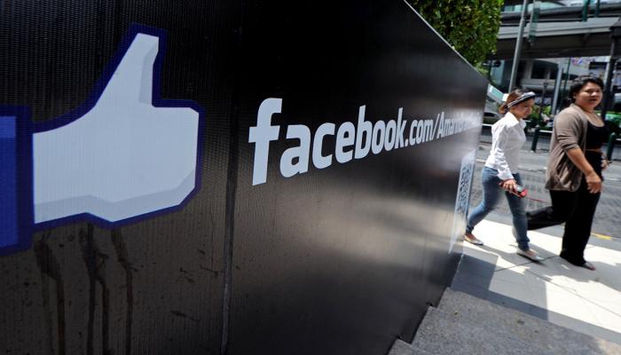 """""""Facebook"""" istifadəçilərinin səs yazılarına qulaq asmaq üçün podratçı tutubmuş"""