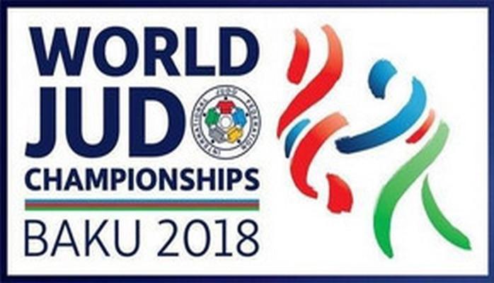 Сегодня в Баку состоится церемония открытия чемпионата мира по дзюдо