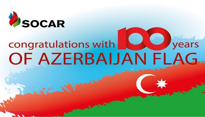 Украинский SOCAR поздравил со 100-летием азербайджанского флага