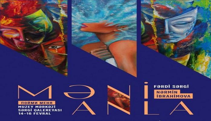 В Музейном центре состоится персональная выставка Нармин Ибрагимовой «Пойми меня»