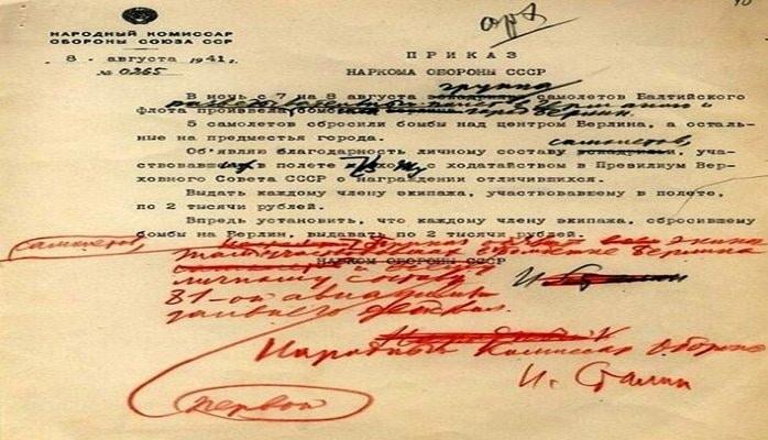 За что премировали военных в годы Великой Отечественной войны