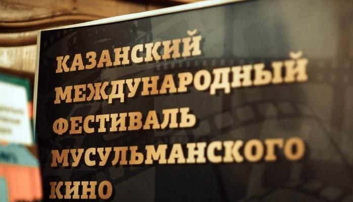 Azərbaycan rejissorunun filmi Kazan festivalının qalibi olub