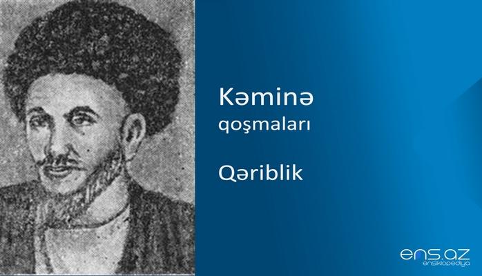 Kəminə - Qəriblik