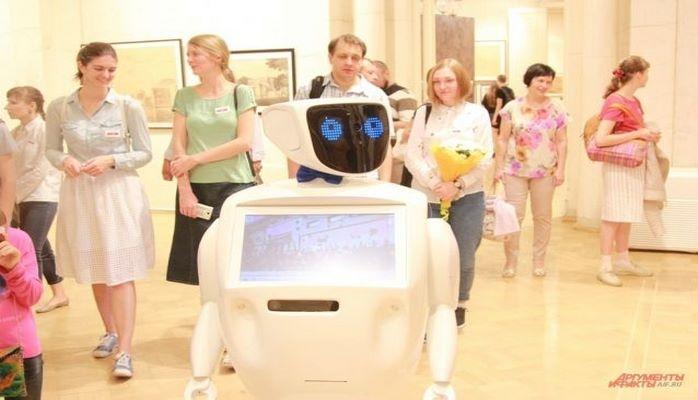 Rusiyada məktəbdə ilk zəngi robot verəcək