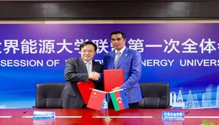 БВШН вступила в Международную ассоциацию энергетических университетов