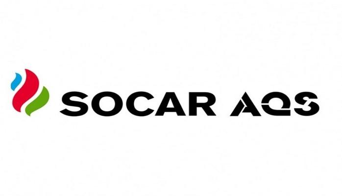 """SOCAR AQS была награждена премией """"Компания года"""" по программе летней практики для студентов"""