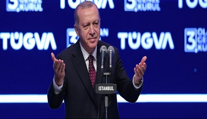 Cumhurbaşkanı Erdoğan: Türkiye'nin 2053 ve 2071 vizyonları sizlere emanet