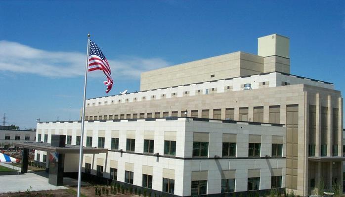 ABŞ-ın İrana tətbiq etdiyi sanksiyalar - 6 qadağa