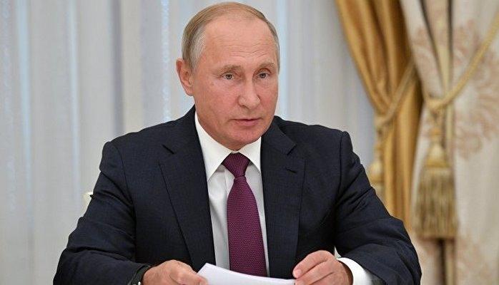 Путин посетит Париж 11 ноября
