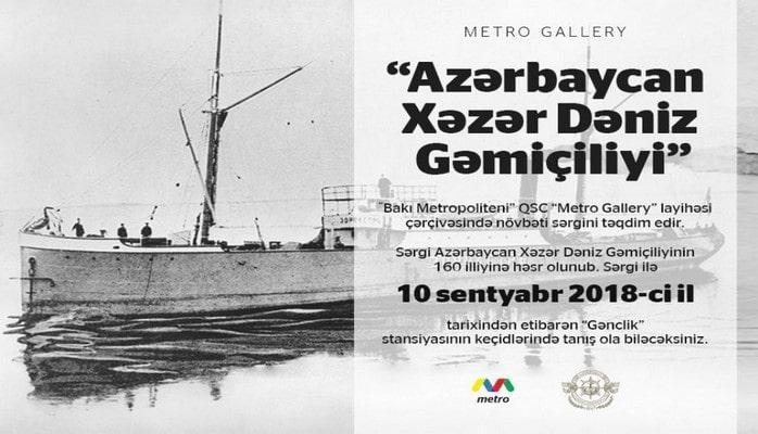 """Gəmiçilik """"Gənclik"""" metro stansiyasında fotosərgi təşkil edəcək"""
