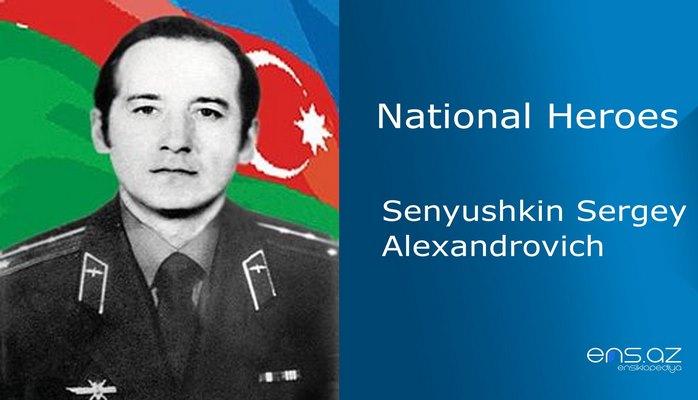 Senyushkin Sergey Alexandrovich