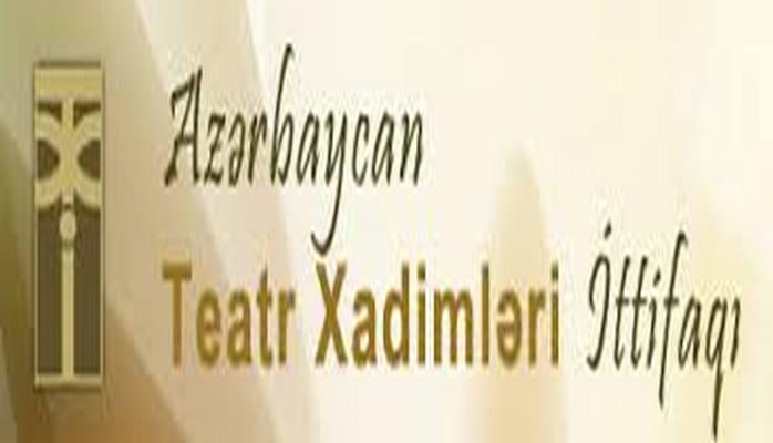 Azərbaycan Teatr Xadimləri İttifaqı