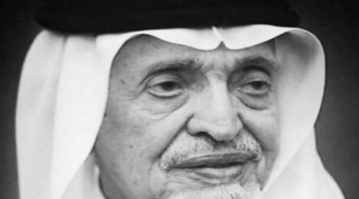 В Саудовской Аравии скончался двоюродный брат короля