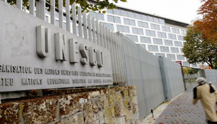 В штаб-квартире ЮНЕСКО пройдет концерт мугама по случаю 650-летия Насими