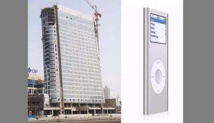 """""""iPod""""a bənzəyən """"ağıllı"""" bina tikildi"""