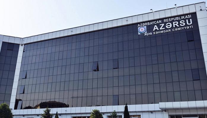 """""""Azərsu"""" yeni SMS məlumatlandırma xidmətini abunəçilərin istifadəsinə verəcək"""