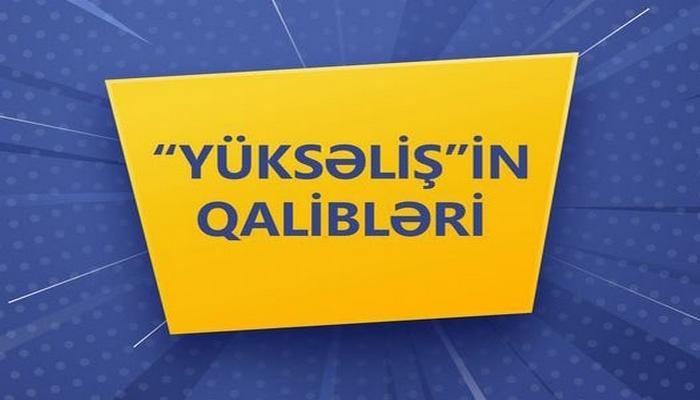 7 победителей конкурса «Yüksəliş» - выпускники БГУ