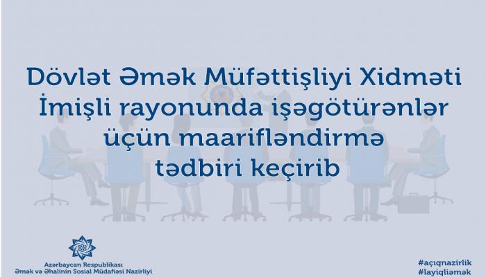 Минтруда Азербайджана просветило работодателей регионов о негативных последствиях неформальной занятости