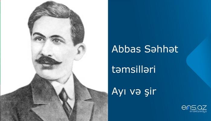 Abbas Səhhət - Ayı və şir