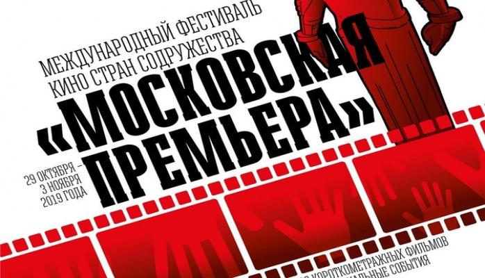 Два азербайджанских фильма покажут на международном кинофестивале в Москве