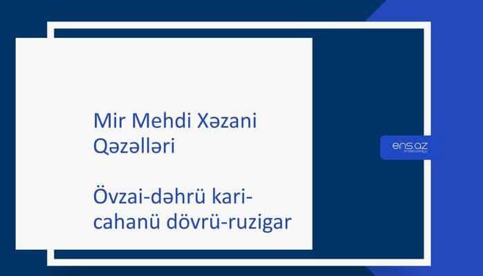 Mir Mehdi Xəzani - Övzai-dəhrü kari-cahanü dövrü-ruzigar