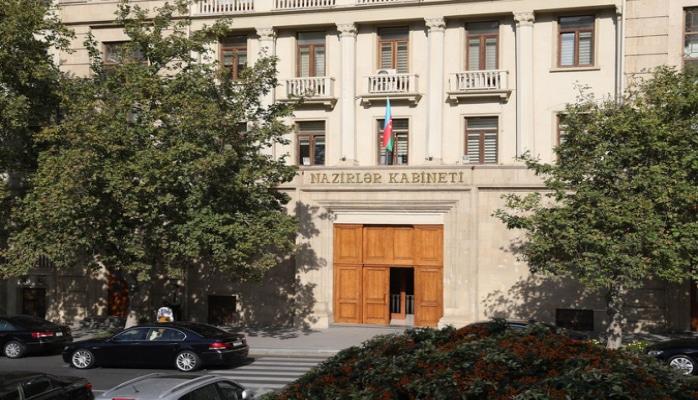 Новое назначение в Кабинете министров