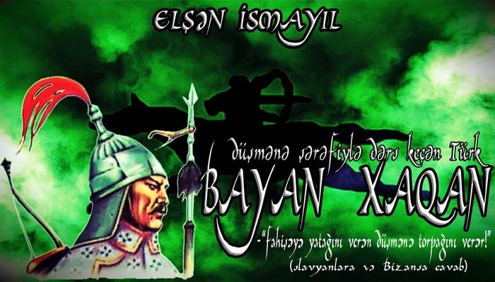 Elşən İsmayıl - Bayan Xaqan