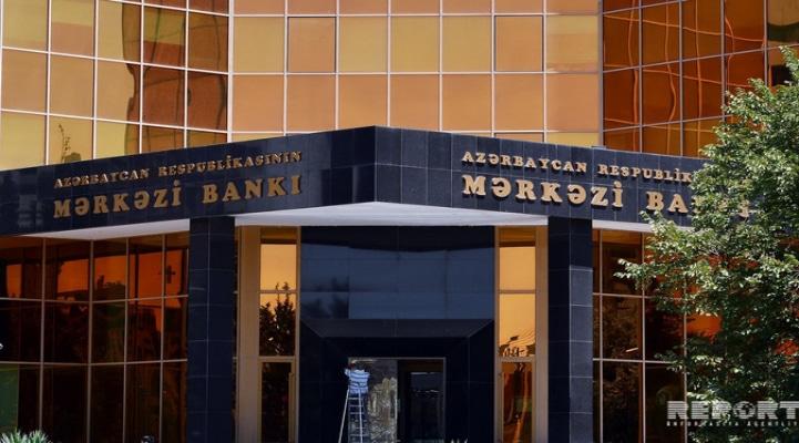 Azərbaycan Mərkəzi Bankında 4 yeni departament yaradılıb