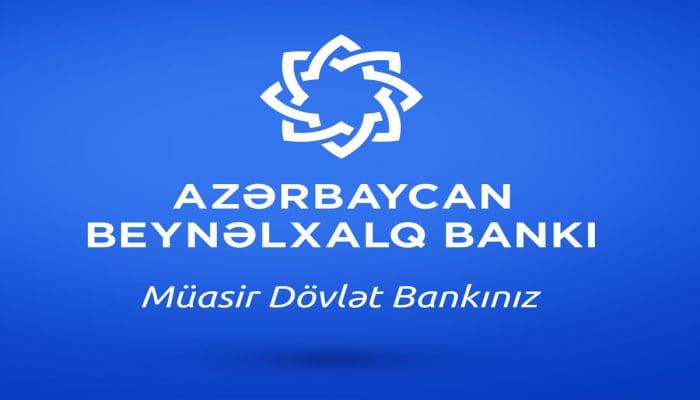 Банки Азербайджана подключаются к системе агрокредитования