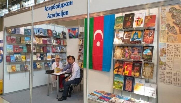 В Московской международной книжной выставке-ярмарке принимают участие 30 стран