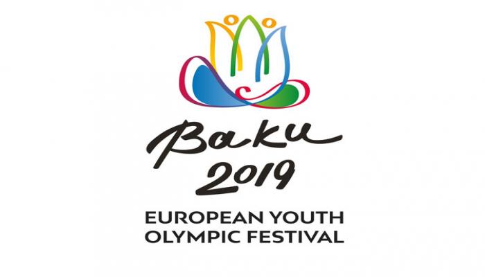 EYOF 'Баку-2019': оглашён список улиц с 'фестивальной полосой'