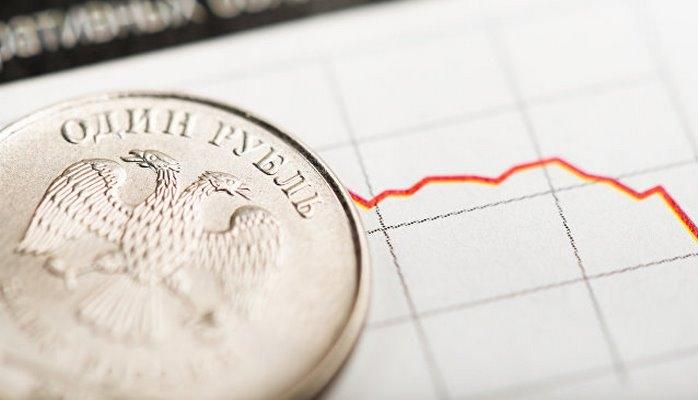 Доллар превысил уровень 68 рублей