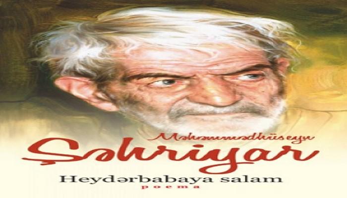 Heydərbabaya salam