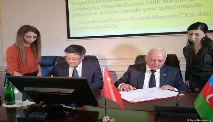 Подписано соглашение между Институтом истории НАНА и Институтом всеобщей истории Китая