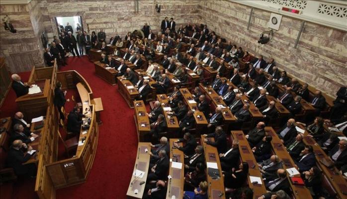 Yunan lider İslamı təhqir etdi, türk parlamentari isə...
