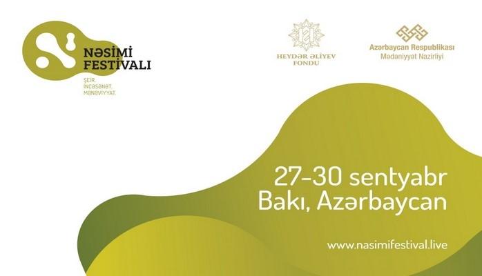 При организационной поддержке Фонда Гейдара Алиева пройдет Фестиваль поэзии, творчества и духовности – Насими