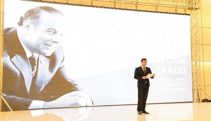 В Центре Гейдара Алиева состоялось V общереспубликанское состязание знаний «Гейдар Алиев и история Азербайджана»