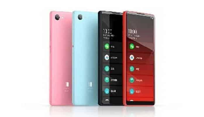 """Xiaomi"" 73 dollara unikal smartfon təqdim edib"