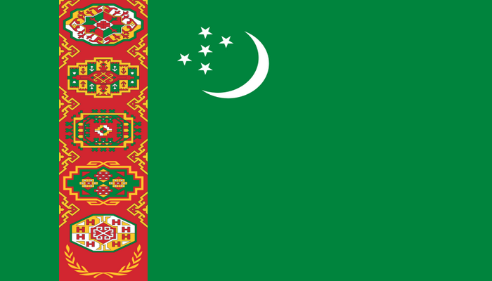 Türkmenistan Cumhuriyeti
