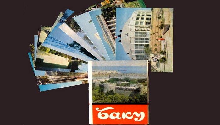 Виды Баку на открытках 1970 года (15 ФОТО)