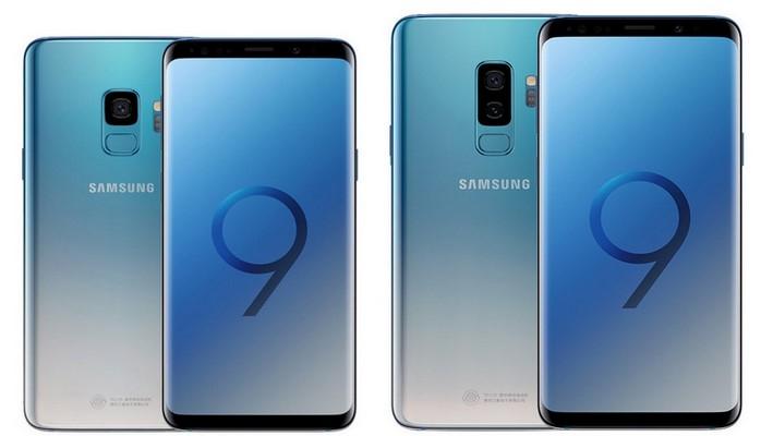 В Китае вышли Samsung Galaxy S9 и Galaxy S9+ в граидиентном цвете