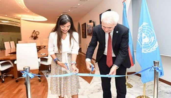 """В главном офисе ФАО в Риме состоялось открытие """"Азербайджанской комнаты"""""""