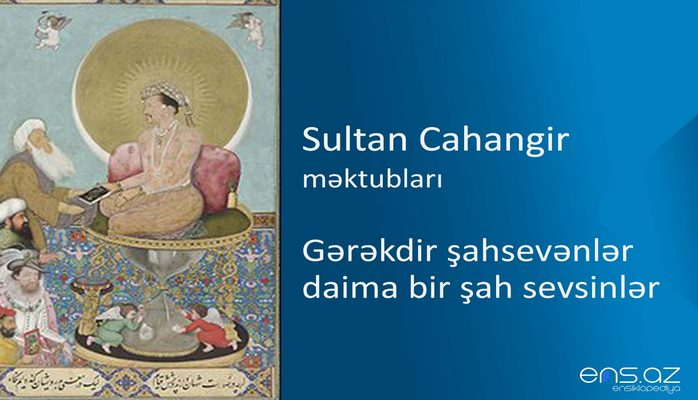 Sultan Cahangir - Sultan Cahangirin I Abbasa məktubu