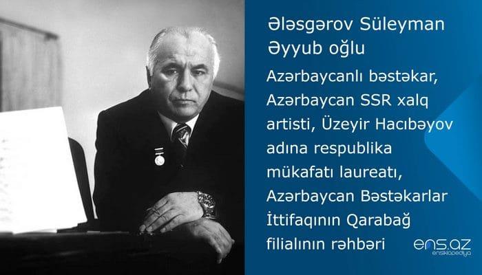 Süleyman Ələsgərov (bəstəkar)
