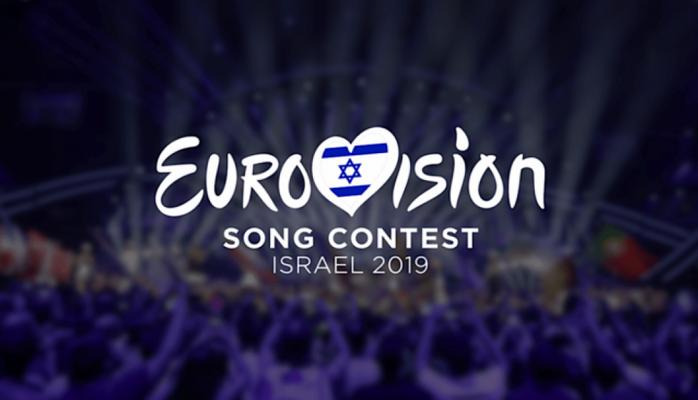 Израиль в последний момент успел оплатить фингарантию по «Евровидению»