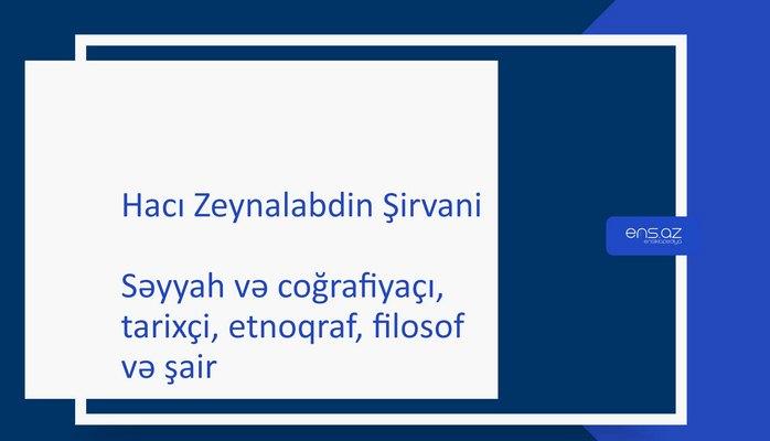 Hacı Zeynalabdin Şirvani