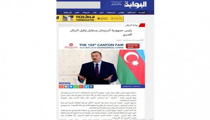 В арабских СМИ широко освещается мероприятие, посвященное 100-летию создания азербайджанского парламента