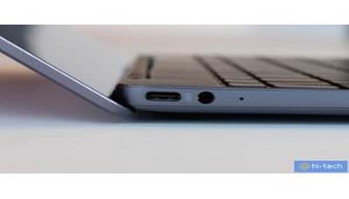 """""""USB4"""" standartını dəstəkləyən ilk qurğular 2020-ci ildə əlçatan olacaq"""