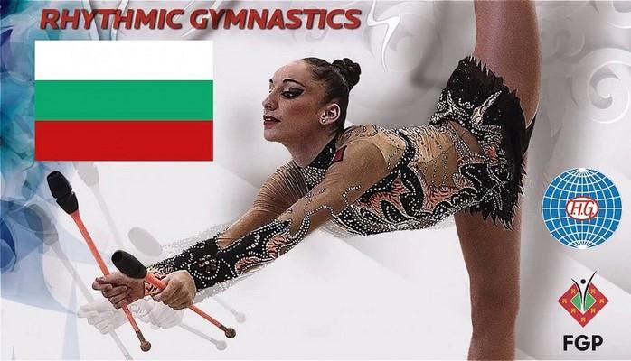 Болгария в третий раз в истории примет чемпионат мира по художественной гимнастике